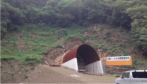 【話題】「日韓トンネル推進全国会議」結成大会を開催、自民党副幹事長も参加 YouTube動画>2本 ->画像>13枚