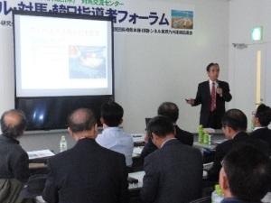 講演する佐藤博文・当財団理事長 日韓海底トンネルは21世紀の朝鮮通信使だ