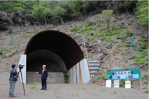 トンネル 日 韓 「日韓トンネルの夢 №01」